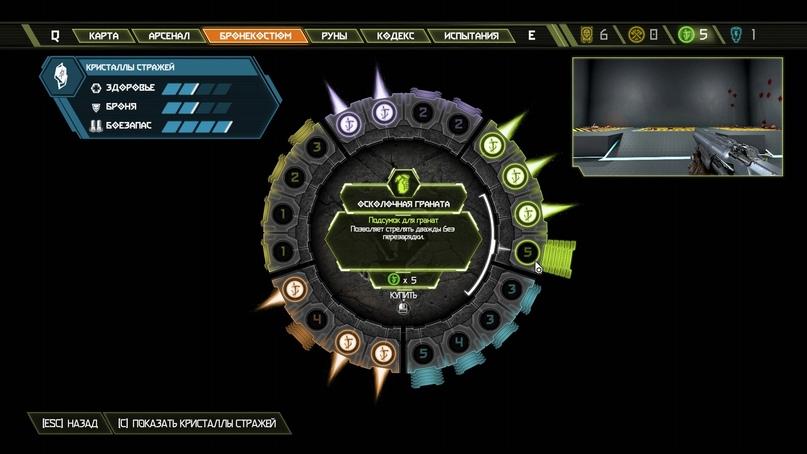 Обзор DOOM Eternal - Адский кордебалет с бензопилой, изображение №14