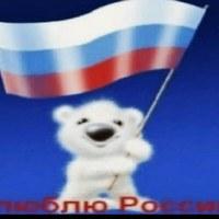 Фотография анкеты Ивана Прохорова ВКонтакте