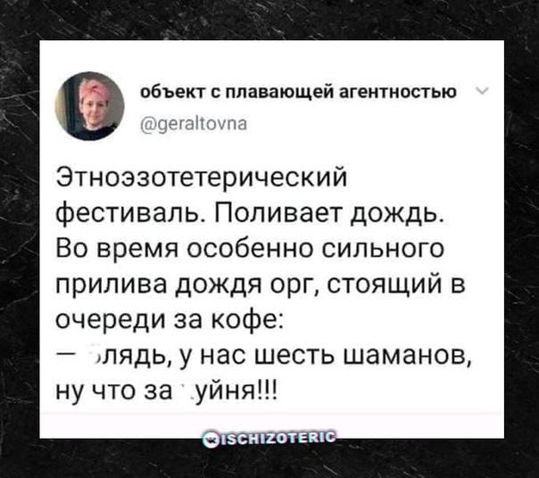 Илья Кнабенгоф -  #7