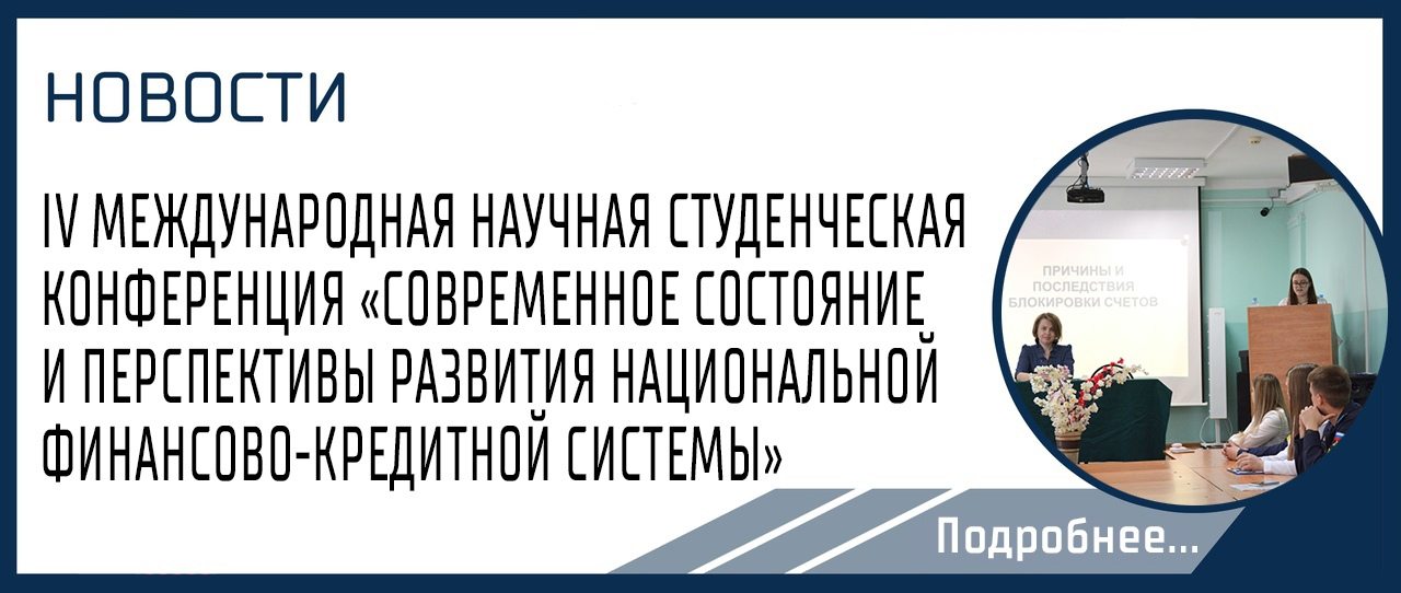 https://www.rea.ru/ru/org/branches/voronezh/Pages/konferencia-18052021.aspx