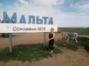 Яна Похабова, Ужур, Россия