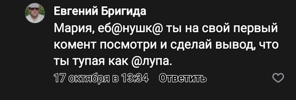 Хотелось бы поговорить о человеке Евгений Бригида!...