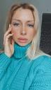 Андрийкович Елена | Москва | 20