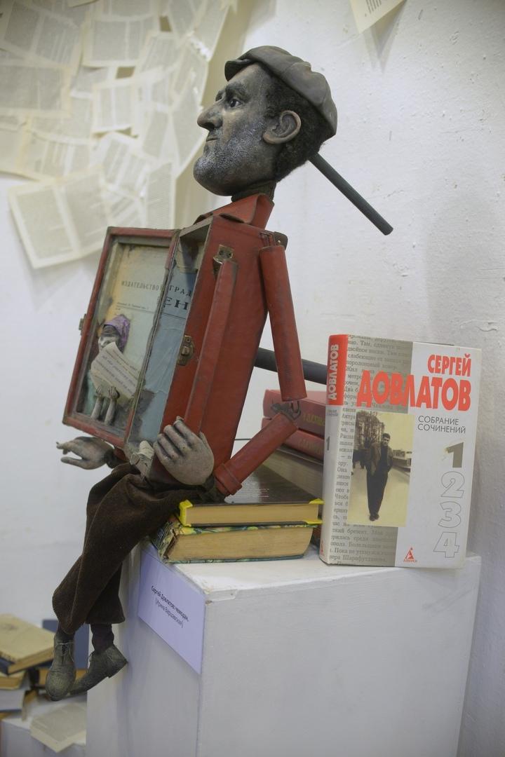 Ирина Варшавская. Сергей Довлатов: чемодан