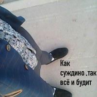 Фотография Лёшы Козаченко ВКонтакте