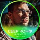 Фотоальбом Дениса Кузьмича