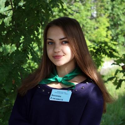 Инна Суденкова, Москва