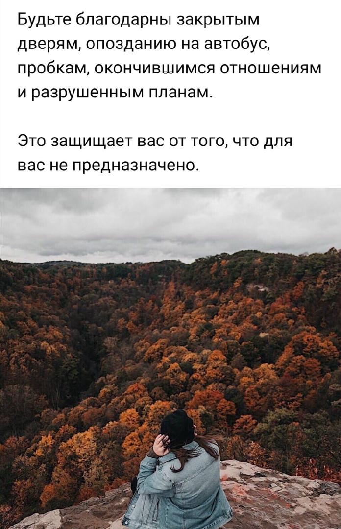 фото из альбома Анны Казаковой №10