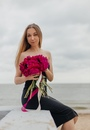 Яна Богославская