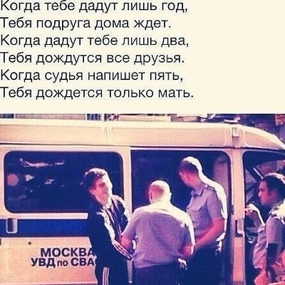 Аким Волков