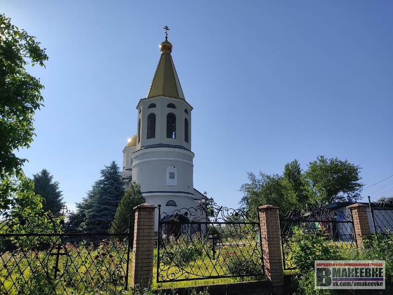 Свято-Николаевский храм в поселке Ясиновка города Макеевки