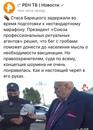 Барецкий Стас | Москва | 42