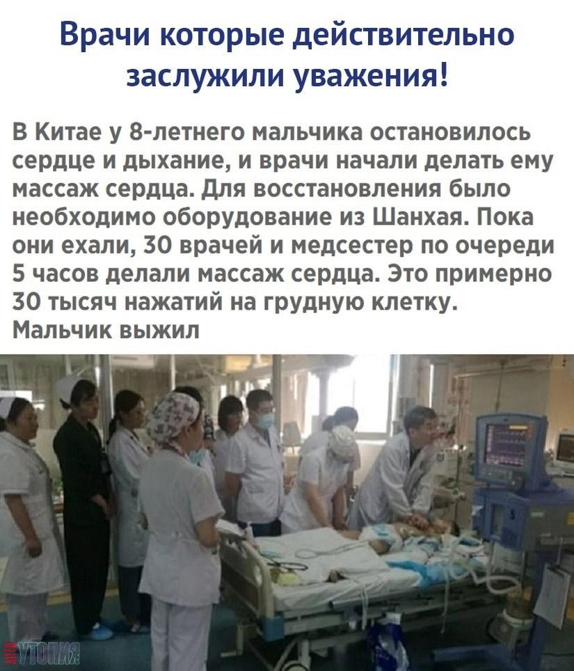 АНТИУТОПИЯ  УТОПИЯ 144070