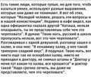 Курсов Евгений | Пермь | 0
