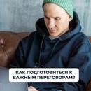 Алексей Толкачев фотография #15