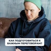 Алексей Толкачев фото №31
