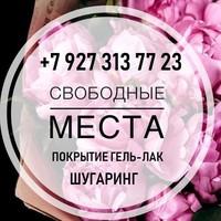 Матвеева Олеся