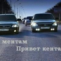 Личная фотография Артема Обухова