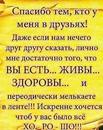 Форер Александр | Санкт-Петербург | 6