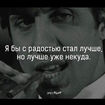 Руслан Исаев