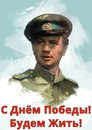 Нагиев Владимир   Вологда   1