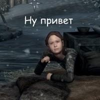 ФемЧиканутый