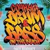 Сочный Drum & Bass @ Сочифорния 29.08