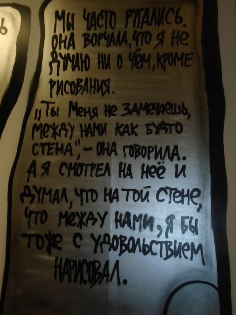 """Миллениалы"""