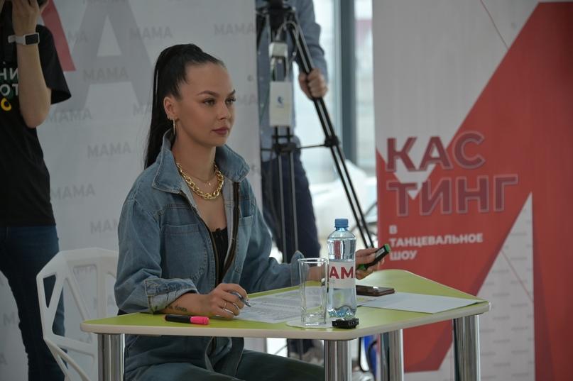 Фото Юлии Пановой.