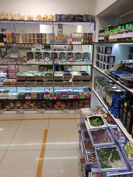 Требуется продавец (женщина/мужчина) в сеть магазинов сухофруктов «Курага»:...