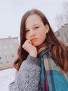 Сергеева Полина |  | 17