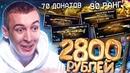 Крымский Дмитрий | Омск | 0