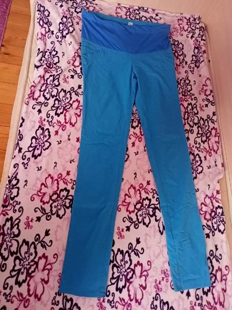 Продам😉1)Голубые штаны для беременной женщины(44ра...