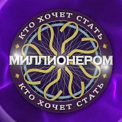 Густёр-Густёрыч Вешалкин, Санкт-Петербург