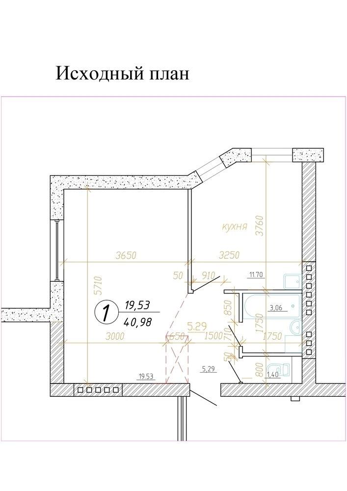 Перепланировка однокомнатной квартиры в студию 41 кв.