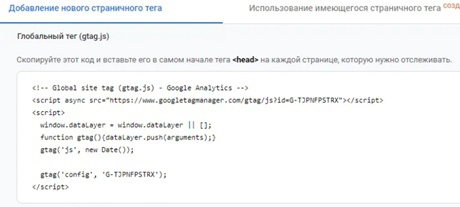Google Analitics 4., изображение №27
