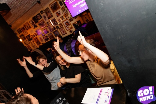 «GO!Квиз №102.2, Duckstars Bar, 29 апреля» фото номер 107