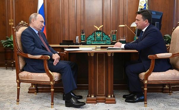 📍10 млрд рублей дополнительно получит Подмосковье ...