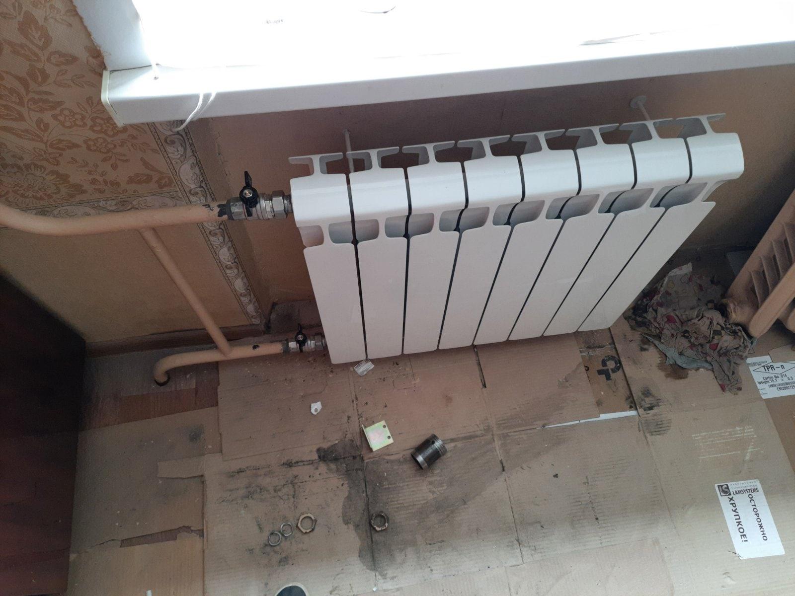 Карла Либкнехта 37 кв14 замена аварийного радиатора