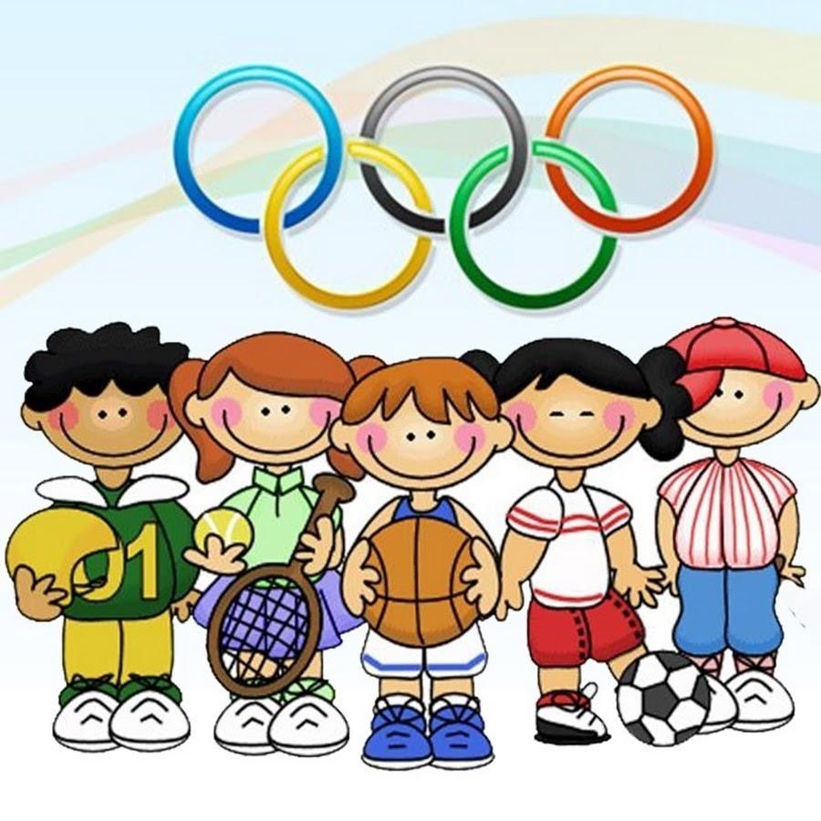 Школьные олимпийские игры