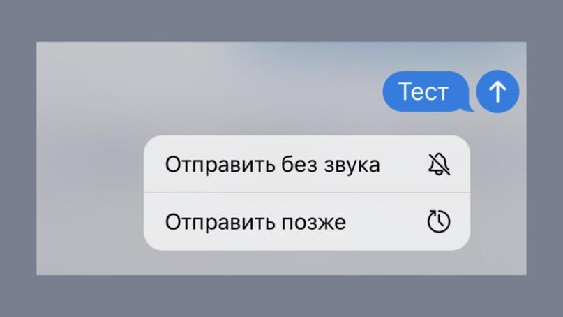 20 фишек Telegram, которыми многие не пользуются, а зря. Например, умные папки, изображение №3