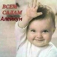 Ruslan Elchi