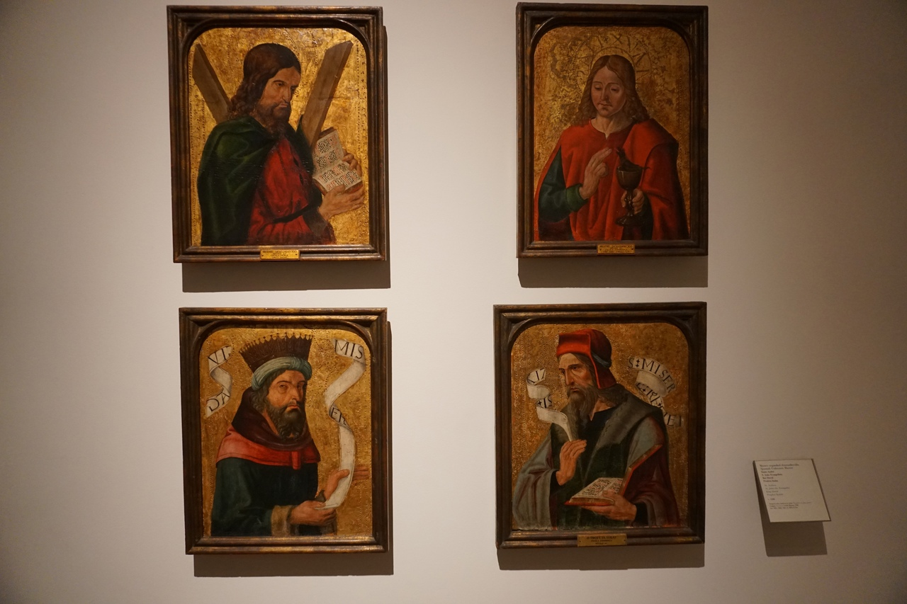 Национальный музей старинного искусства в Лиссабоне