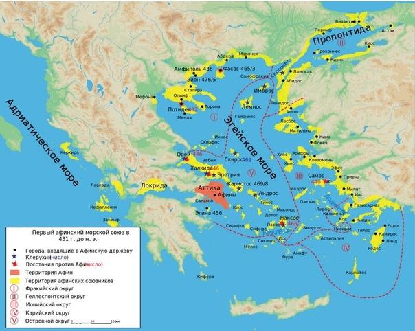 Афинский морской союз на пике своего могущества