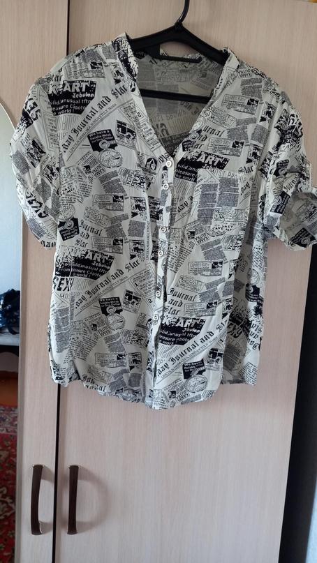 Купить блузку   Объявления Орска и Новотроицка №27708