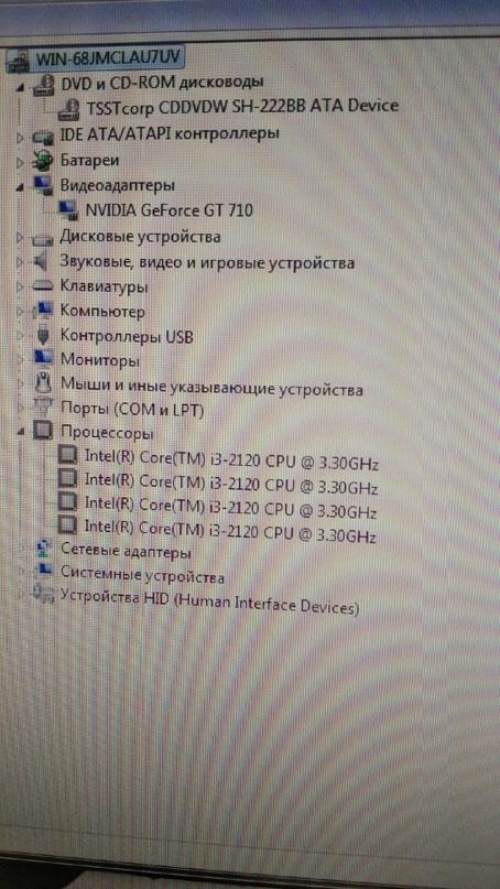 Процессор intel core i3 Материнская плата 1155 | Объявления Орска и Новотроицка №13722