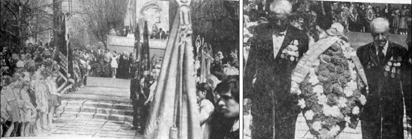 1981 г. Митинг на площади у монумента воинской славы. Справа: участники Великой Отечественной войны возлагают венок к монументу