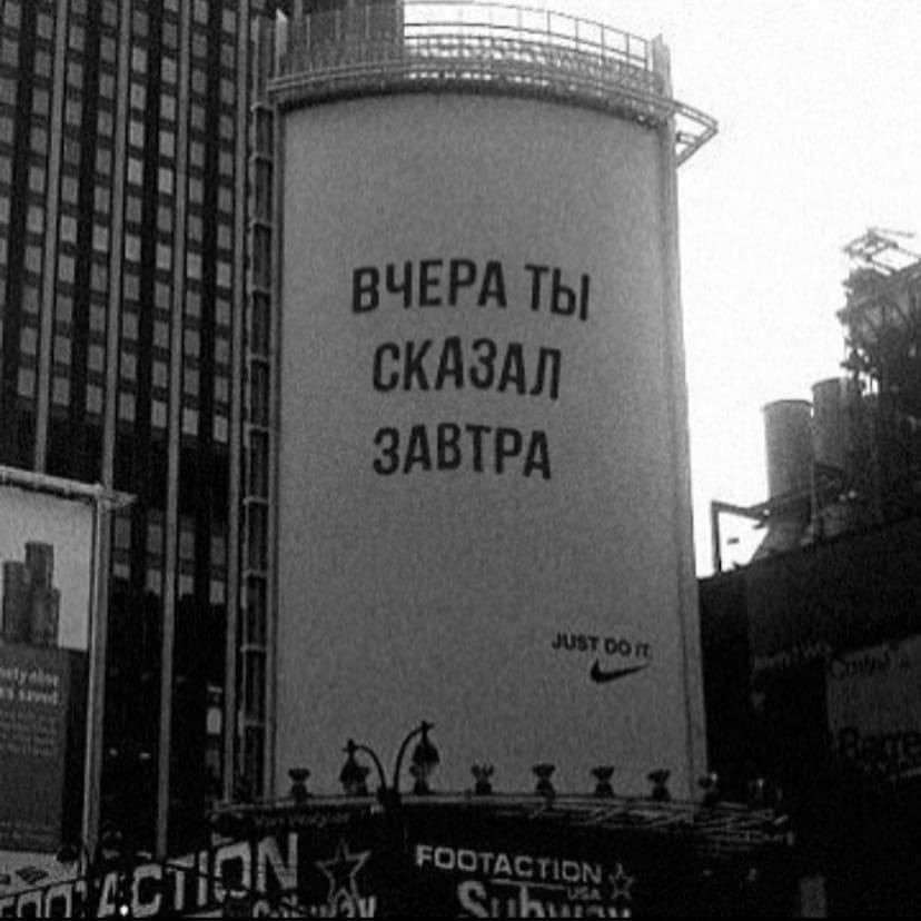 фото из альбома Никиты Кузнецова №6