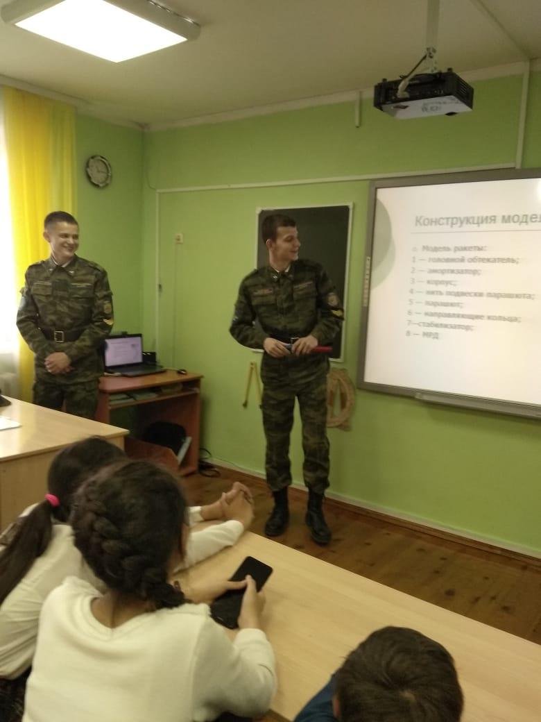 Представители СКБ на агитационной работе в школах РБ
