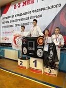 Спортсмены Тюменской области приняли участие в Первенстве УФО по спортивной борьбе в дисциплине грэпплинг и грэпплинг-ги, которое проходило 2-3 мая в г.Челябинск.4